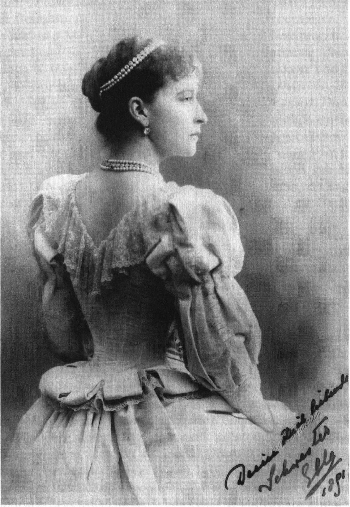 1891 Ella detint