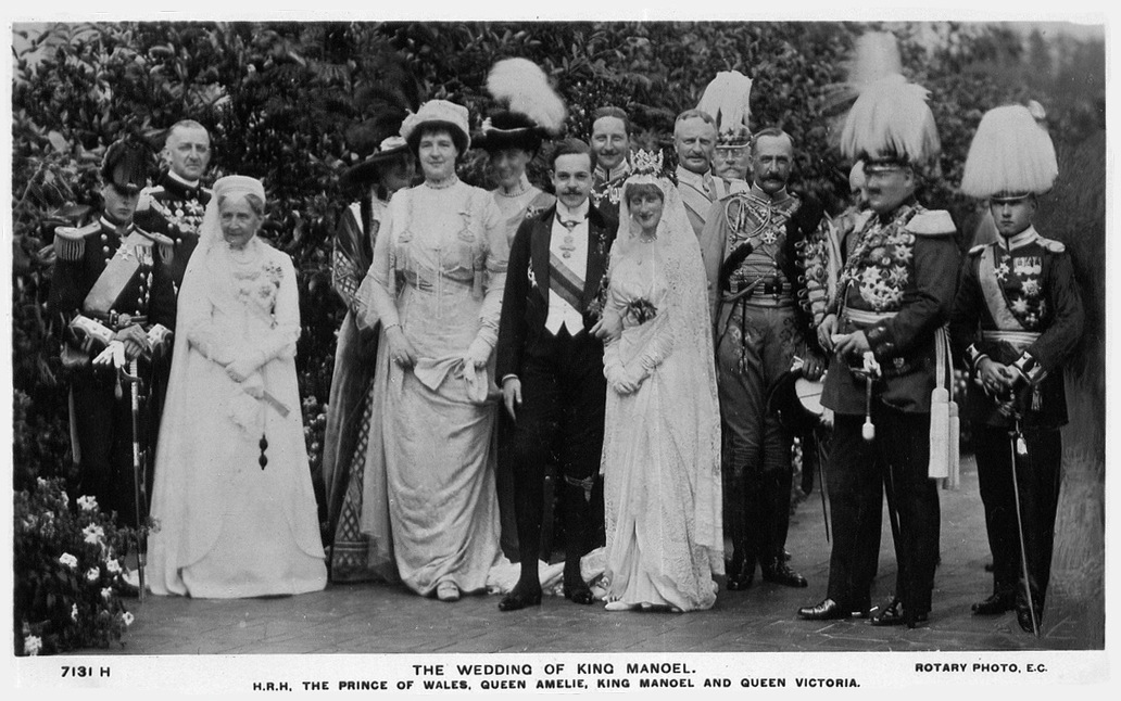 1913 Augusta Victoria Wedding To Manuel Of Portugal