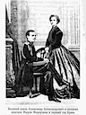 1866 Dagmar engagement photo