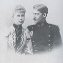 Ferdinand Romania and Marie probable engagement photo